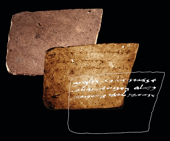 A collage including the verso of Arad Ostracon No. 16. (A) color (RGB) image; (B) MS image corresponding to 890 nm; (C) manual drawing (facsimile) of the proposed reading. Hollow shapes represent conjectured characters. (Courtesy Tel Aviv University)