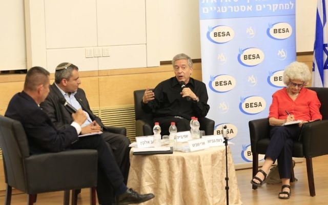Environment and Jerusalem Affairs Minister Ze'ev Elkin (2nd left), former minister and veteran peace activist Yossi Beilin (center) and Professor Ruth Gavison, an Israeli law expert and Israel Prize laureate (right) participate in a panel at Bar Ilan University on June 26, 2017. (Courtesy)