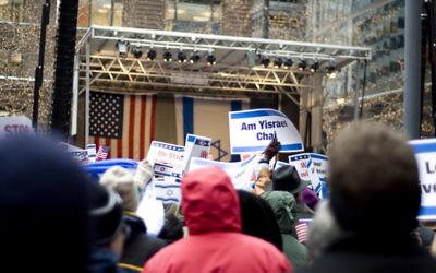 A pro-Israel rally in downtown Chicago, on January 9, 2009. ( CC BY-SA, Josh Evnin, Flickr)