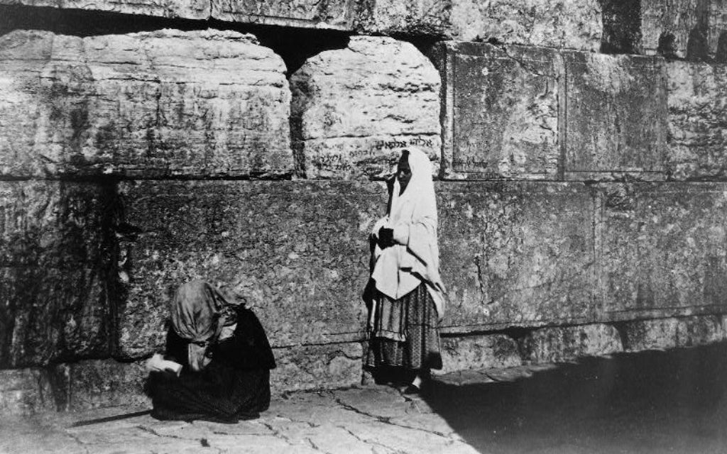 Exterior of the Western Wall, published 1865. (P. Bergheim/Library of Congress)
