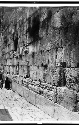 Western Wall between between 1860 and 1890. (Library of Congress)