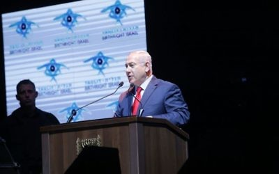 Prime Minster Benjamin Netanyahu speaks at a Taglit - Birthright Israel event in Rishon Lezion on June 25, 2017. (Erez Uzir)