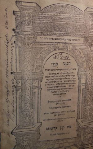 A copy of Rabbenu Bahya's commentary on the Torah, printed in Krakow in 1610, was approved by a censor in Russia in 1838. (Courtesy Footprints)