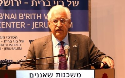 US Ambassador David Friedman delivering remarks at 2017 B'nai B'rith World Center Award for Journalism ceremony, Jerusalem, June 27, 2017. (Matty Stern/US Embassy Tel Aviv)
