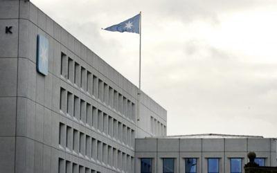 The headquarters of shipping company A.P. Moller-Maersk in Copenhagen, Denmark. (Jens Dresling/AP via Ritzau, File)