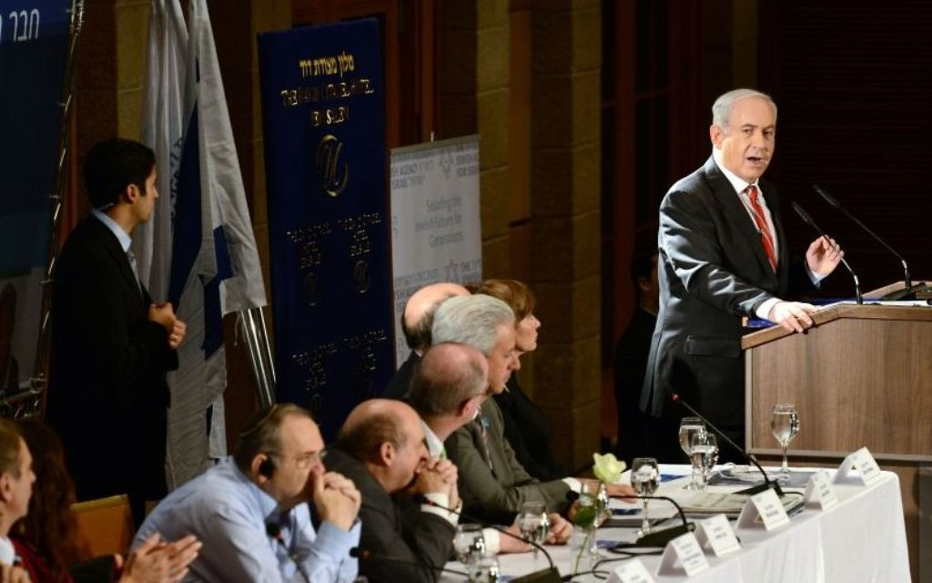 Prime Minister Benjamin Netanyahu delivers a speech at a Jewish Agency Board of Governors gathering in Jerusalem on February 18, 2013. (Kobi Gideon/GPO/flash90)