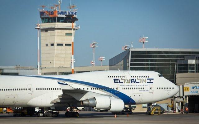 El Al flight seen at the airstrip at the Ben Gurion International Airport. February 26, 2015. (Moshe Shai/FLASH90)