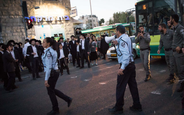 Illustrative photo of Bar Ilan Street in Jerusalem, during an anti-draft protest. April 18, 2017. (Yonatan Sindel/Flash90)