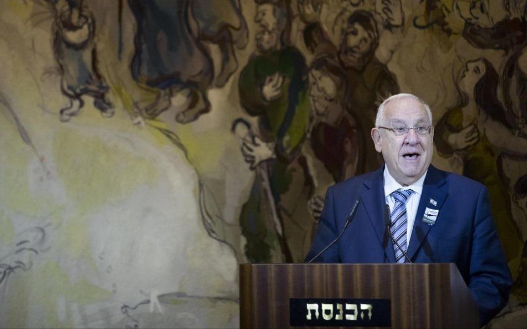 President Reuven Rivlin speaks at the Knesset in Jerusalem, April 24, 2017. (Yonatan Sindel/Flash90)