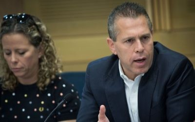 Minister of Strategic Affairs Gilad Erdan attends an Economy Committee meeting at the Knesset, May 17, 2017. (Yonatan Sindel/Flash90)
