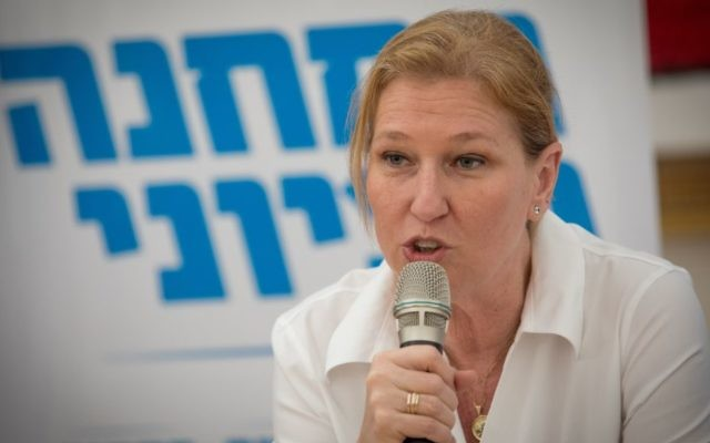MK Tzipi Livni speaks during a visit to the Israeli settlement of Ma'ale Adumin, in the West Bank on May 18, 2017. (Yonatan Sindel/Flash90)