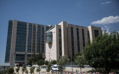 Hadassah Hospital  Ein Kerem in Jerusalem, on May 29, 2017. (Hadas Parush/Flash90)