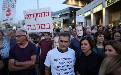 Hundreds of people demonstrate near the home of Attorney General Avichai Mandelblit in Petah Tikva on May 27, 2017. (Flash90)
