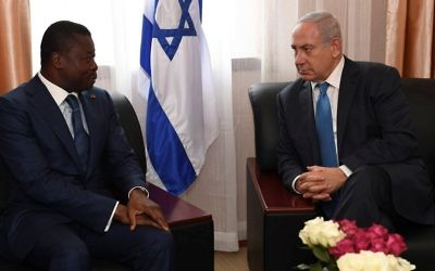 Prime Minister Benjamin Netanyahu (R) meets with Togo's President Faure Gnassingbé during the ECOWAS summit in Monrovia, Liberia, June 4, 2017. (Kobi Gideon/GPO/Flash90)