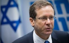 Zionist Camp leader Isaac Herzog leads a Zionist Camp faction meeting in the Israeli parliament on June 12, 2017. (Yonatan Sindel/Flash90)