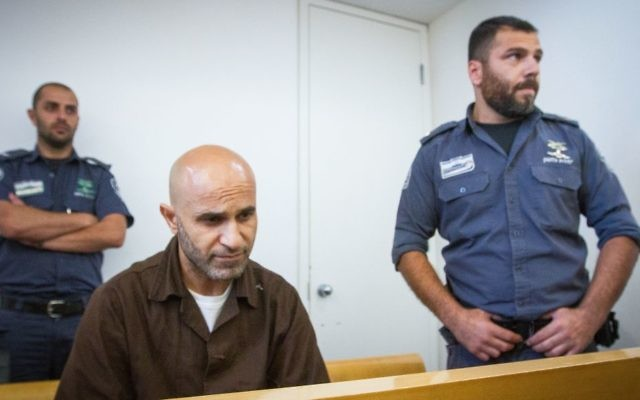 Wissam Zabidat, convicted of joining Islamic State together with his wife, is seen at the Haifa District Court on June 13, 2017. (Flash90)
