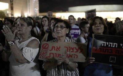 People take part in a protest against violence against women, in Tel Aviv, June 17, 2017. (Tomer Neuberg/ Flash90)
