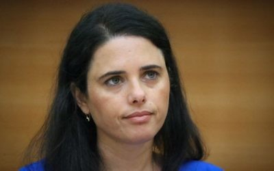 Justice Minister Ayelet Shaked speaks at the annual cyber week held at Tel Aviv University on June 25, 2017. (Flash90)