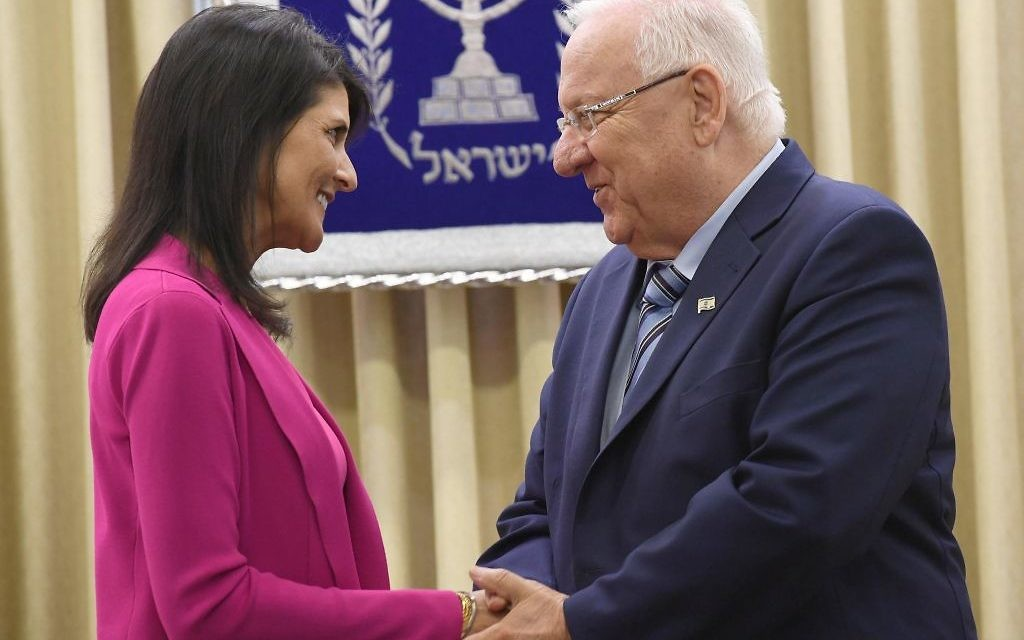 UN Ambassador to the UN Nikki Haley meets with President Rivlin in Jerusalem, June 7, 2017 (Mark Neiman/GPO)