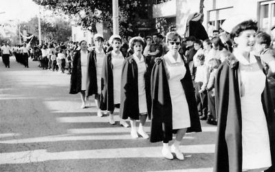 Hadassah nurses parade in Jerusalem, 1965 (CC/Wikipedia)