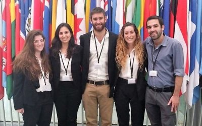 The Hebrew University team at the ICC Moot Court Competition in The Hague, May 2017 /Rotem Bavli)