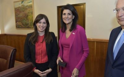 American UN Ambassador Nikki Haley meets with Deputy Foreign Minister Tzipi Hotovely in Jerusalem (Shlomi Amsalem/Foreign Ministry)