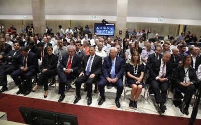 Prime Minister Benjamin Netanyahu, Knesset Speaker Yuli Edelstein, US Ambassador to Israel David Friedman and others watch a live video stream from the US at a joint Knesset-Congress event marking 50 years since the reunification of Jerusalem on June 7, 2017 (Yitzhak Harari/Knesset press office)