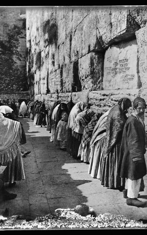 Men and women together at Jerusalem's Western Wall, between 1900 to 1920. (G. Eric and Edith Matson Photograph Collection/Library of Congress)