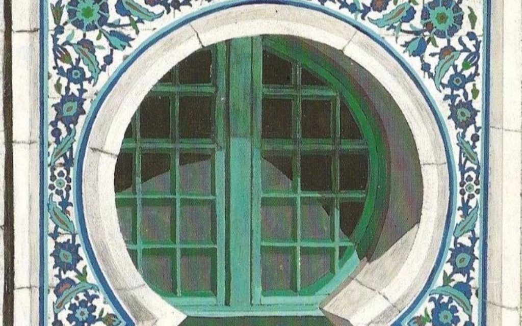 Muslim design identity: Windows of various shapes enrich the façade of the 1930s Al-Araj House, 3 Heleni-HaMalka Street, City Center (Courtesy)