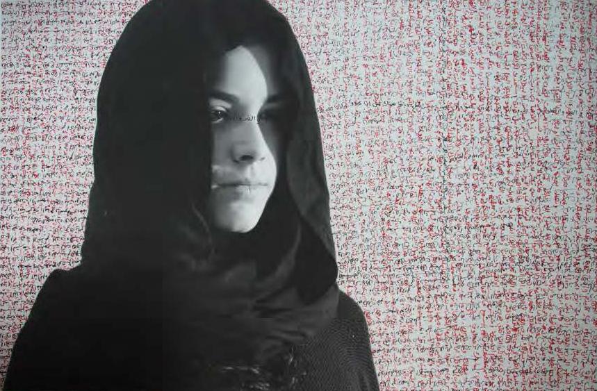 A work by Nardeena Mogezel-Shammas, a Haifa artist appearing in The Third Mediterranean Biennale (Courtesy Nardeena Mogezel-Shammas)