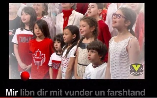 Canadians sing their national anthem, 'O Canada,' in Yiddish, June 2017. (YouTube)