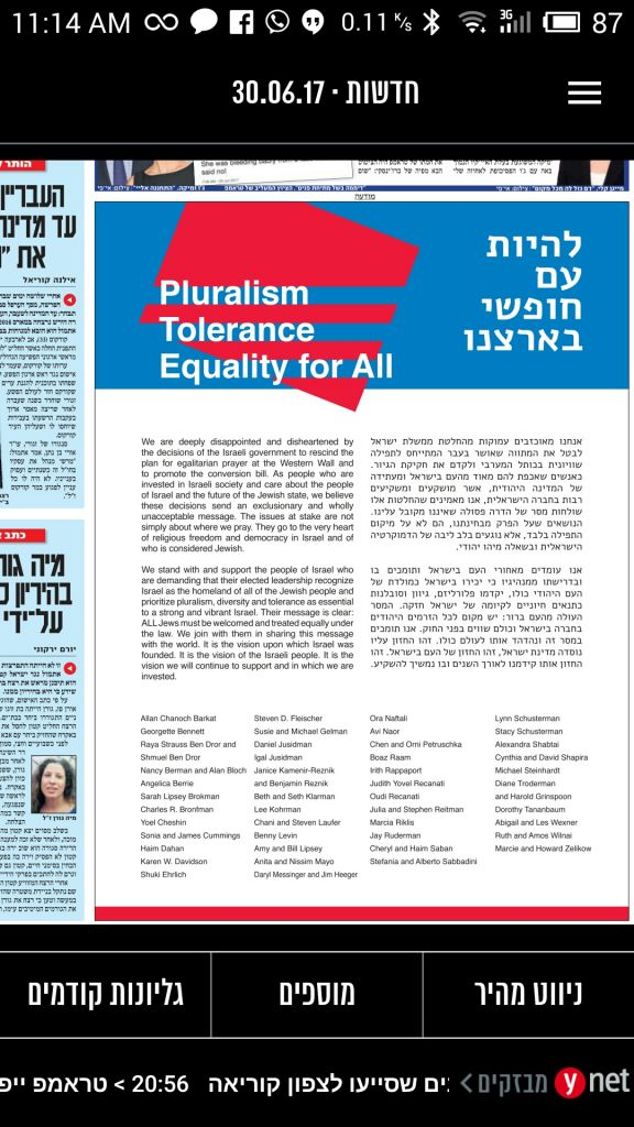 An advertisement in Yedioth Ahronoth on June 30, 2017 by major Jewish philanthropists decrying the Israeli government's recent Western Wall, conversion bill decisions.