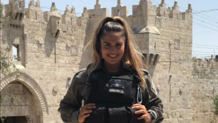 Border Police officer Hadas Malka, who was killed on June 16, 2017 in a stabbing attack near Damascus Gate. (Courtesy)