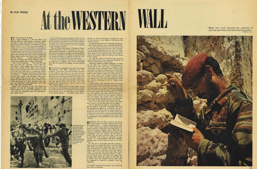 The Piece By Elie Wiesel Had Ah Magazine