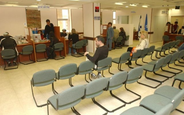 The National Insurance Institute of Israel on Jan 6, 2004. (Flash90)