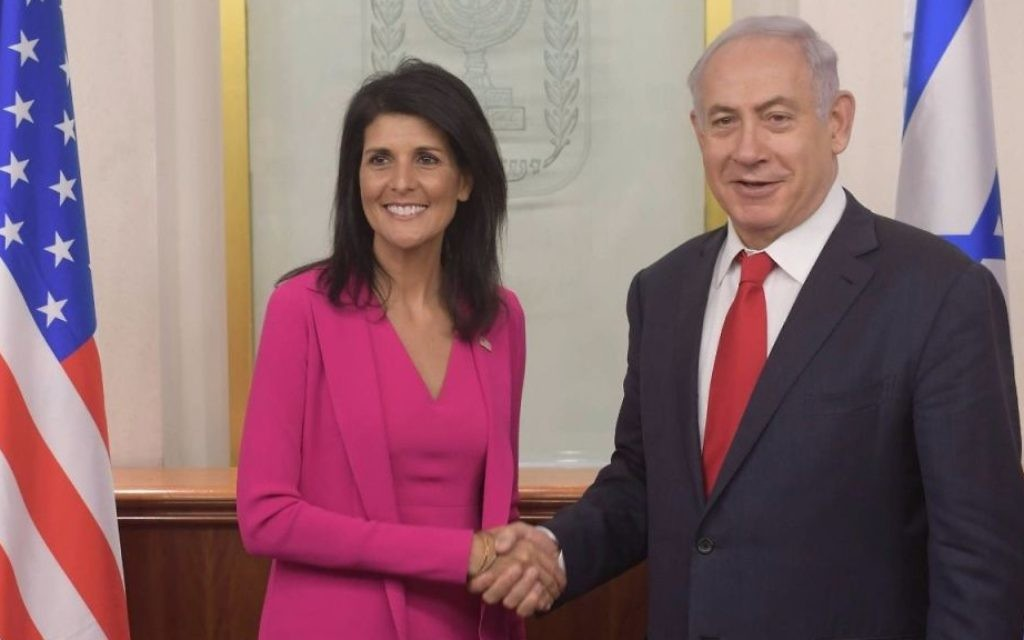 US Ambassador to the UN Nikki Haley meets Prime Minister Benjamin Netanyahu in Jerusalem, June 7, 2017. (Amos Ben Gershom/GPO)