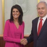 File: US Ambassador to the UN Nikki Haley meets then Prime Minister Benjamin Netanyahu at the Prime Minister's Office in Jerusalem, June 7, 2017. (Amos Ben Gershom/GPO)