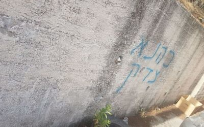 Illustrative: 'Kahane was right' graffitied on a wall in the Jerusalem neighborhood of Beit Safafa overnight in a suspected price tag attack, June 9, 2017. (Police spokesperson)