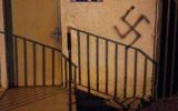 A swastika found on the wall of a synagogue in the central Israeli city of Petah Tikva, June 3, 2017. (Police spokesperson)