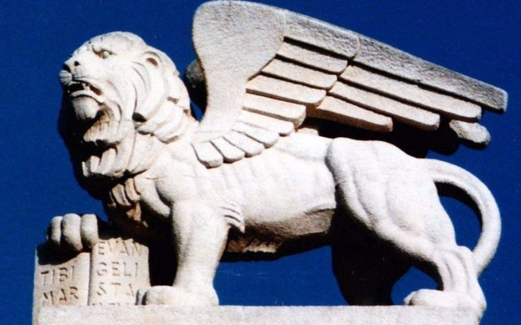 Christian design identity: A large sculptured winged lion – the Lion of St. Mark, patron of Venice, on top of an office building built in 1935 by the Italian insurance company Assicurazioni Generali. 1 Shlomzion HaMalka Street, corner of Jaffa Road, City Center.(Courtesy)