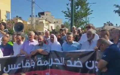 Protesters in Kafr Qassem on June 10, 2017 (YouTube screenshot)