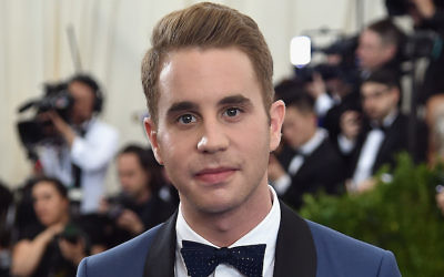 Ben Platt at the Metropolitan Museum of Art in New York City, May 1, 2017. (Theo Wargo/Getty Images For US Weekly/ JTA)
