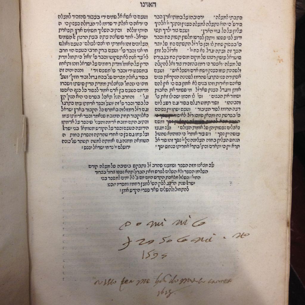 According to a censor's mark in an extant copy, Domenico Irosolimitano censored Menahem Recanati's Perush 'al Ha-Torah (Venice, 1523) in Mantua in 1595. (Courtesy Footprints)