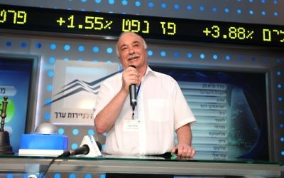 Israeli businessman Eliezer Fishman at the Tel Aviv stock exchange. July 01, 2012. (Photo by Moshe Shai/FLASh90)