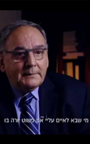 Hadassah's director-general Ze'ev Rotstein (Youtube screenshot)