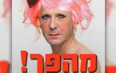 A campaign ad crafted by the Likud party depicting Zionist Union head Isaac Herzog as a cross-dresser. (Screen capture/Channel 2)