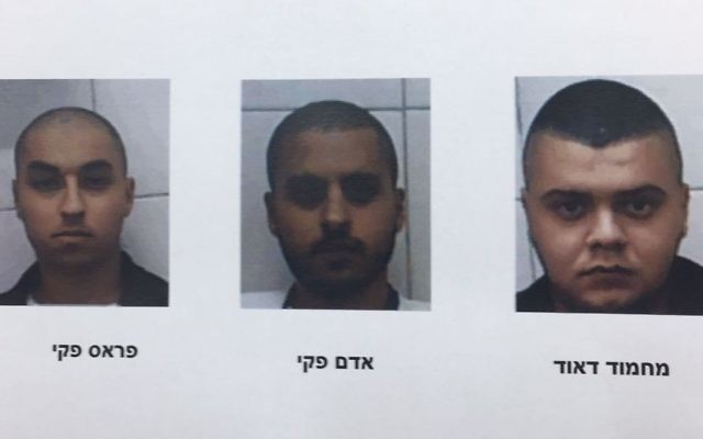 Three of the four Jaljulia residents charged on June 8, 2017, in connection with an alleged plan to assassinate an Israeli army officer. (WhatsApp photos, provided by the Shin Bet security services)