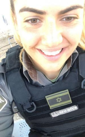 The selfie sent by slain Border Police officer Hadas Malka to friends minutes before she was killed (Courtesy)