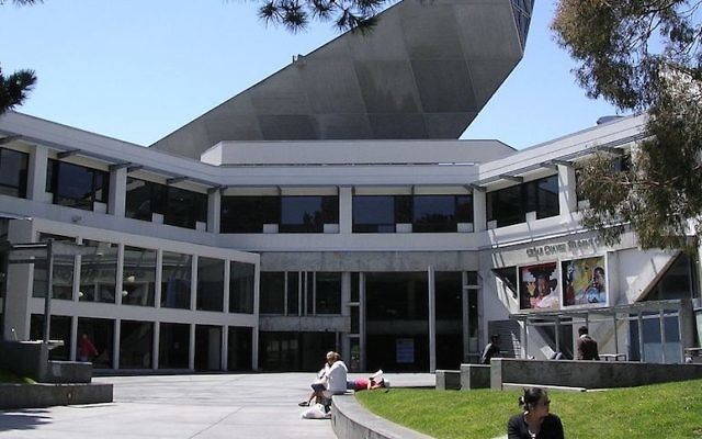 The Cesar Chavez Student Center at San Francisco State University. (Wikimedia Commons)