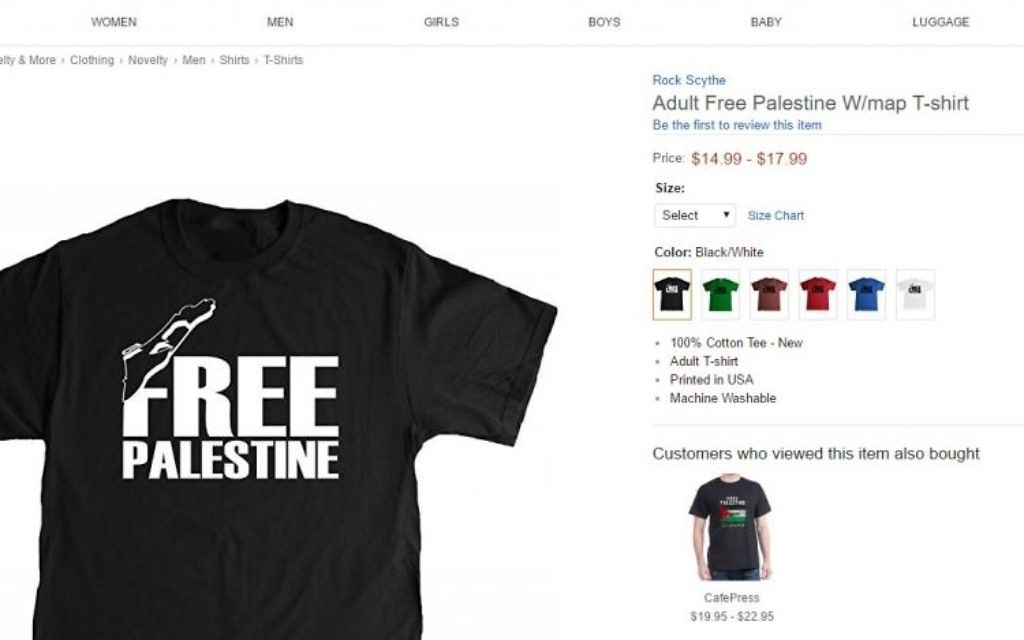 d21a7919 Amazon selling 'Free Palestine' clothes, after Sears and Walmart stop